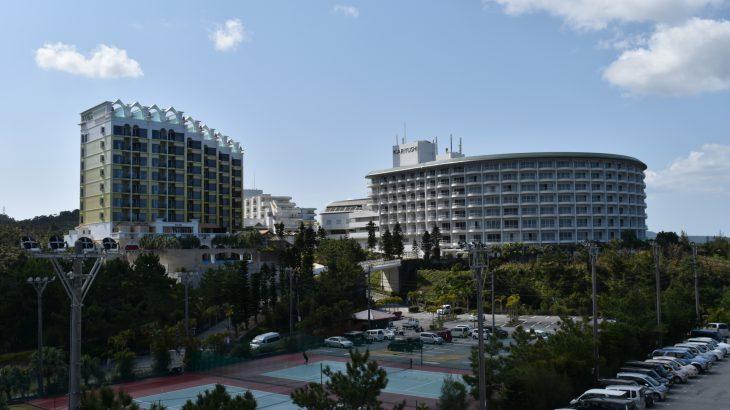 沖縄でリゾートホテルに泊まりたい!まずは比較をしよう!